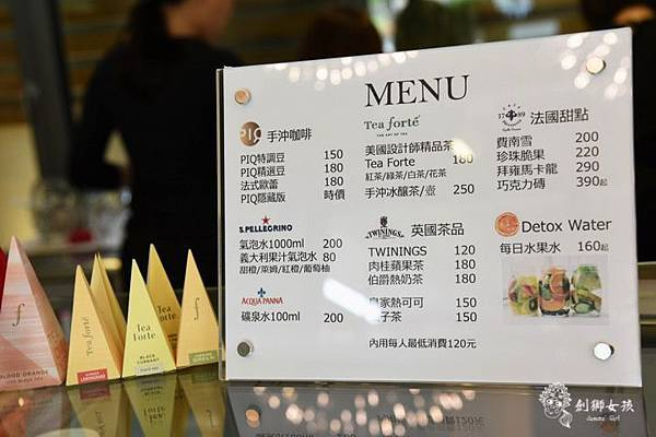 台南選品店PIQ 法式甜點 八世紀馬卡龍16.jpg