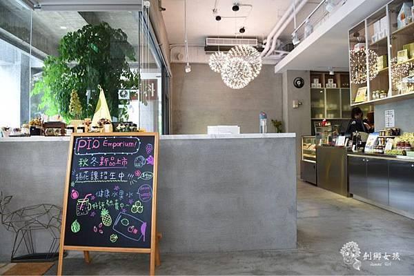 台南選品店PIQ 法式甜點 八世紀馬卡龍21.jpg