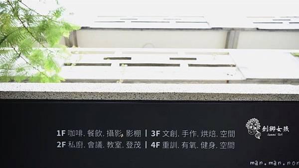 台南老屋輕食漫漫弄2.jpg