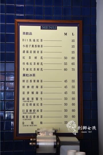 台南飲品小拍子飲品8.jpg