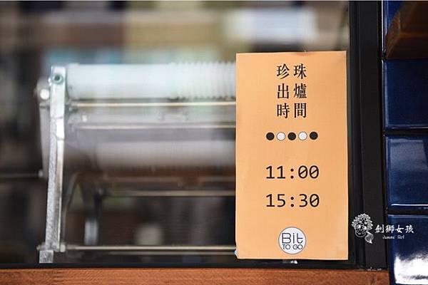 台南飲品小拍子飲品10.jpg