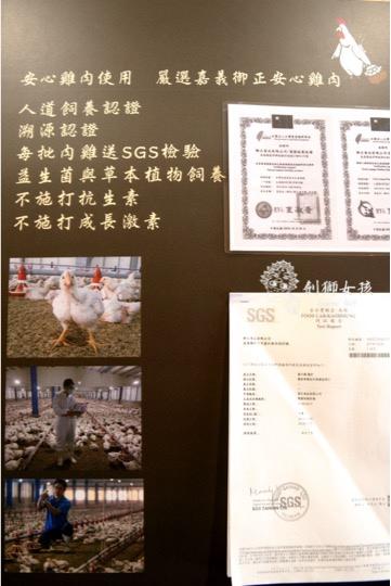 豐藏鰻雞料理49.jpg