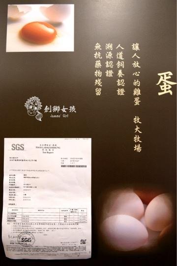 豐藏鰻雞料理50.jpg