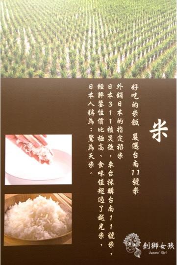 豐藏鰻雞料理51.jpg
