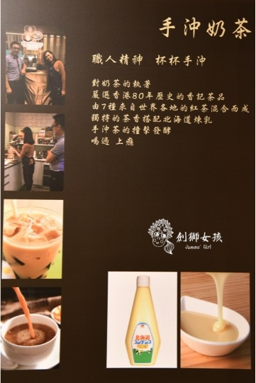 豐藏鰻雞料理54.jpg