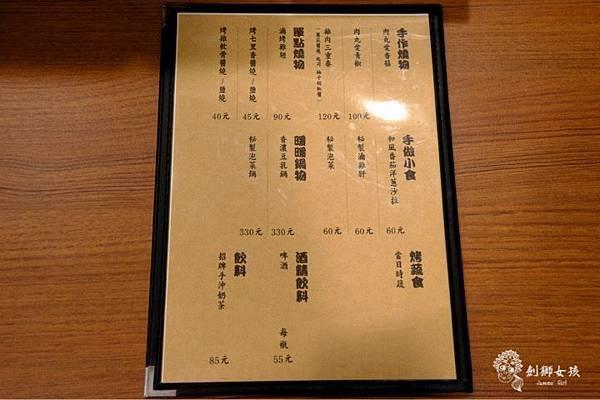 豐藏鰻雞料理57.jpg