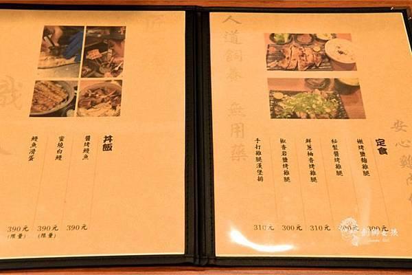 豐藏鰻雞料理60.jpg