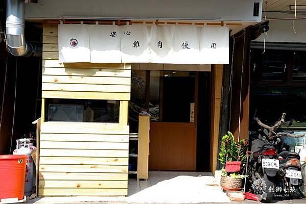 豐藏鰻雞料理61.jpg