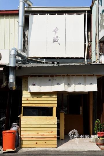 豐藏鰻雞料理62.jpg
