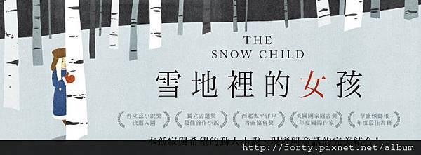 雪地裡的女孩