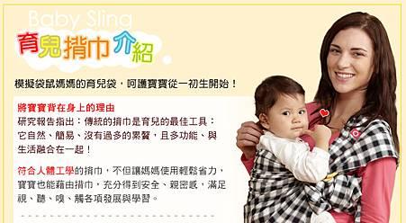 babySling_01.jpg