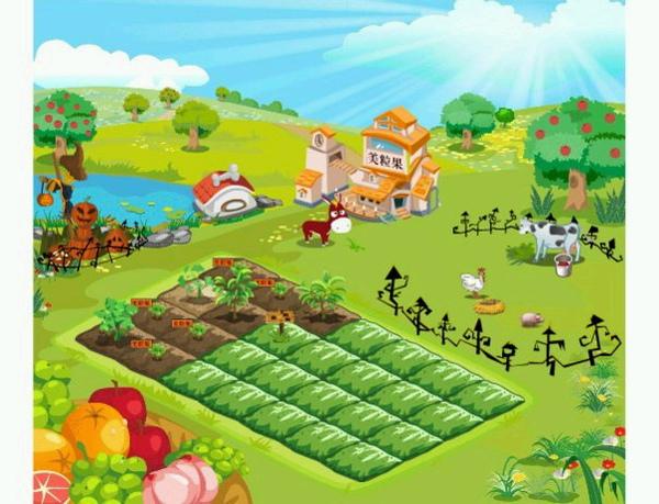 farmgame_.jpg