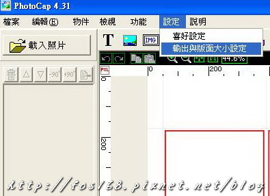 PhotoCap 002.JPG