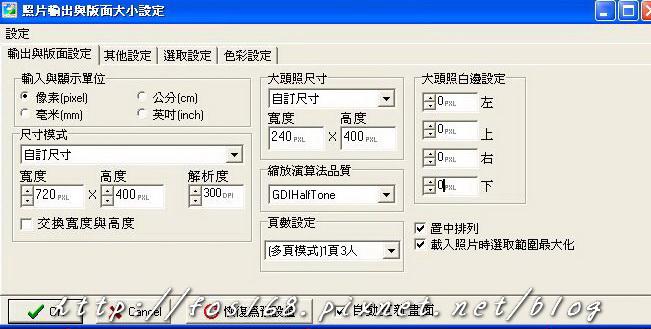 PhotoCap 003.JPG