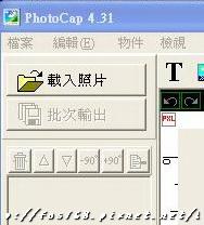 PhotoCap 007-1.JPG