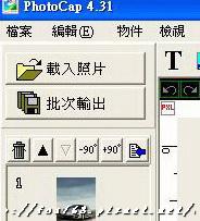 PhotoCap 008-2.JPG