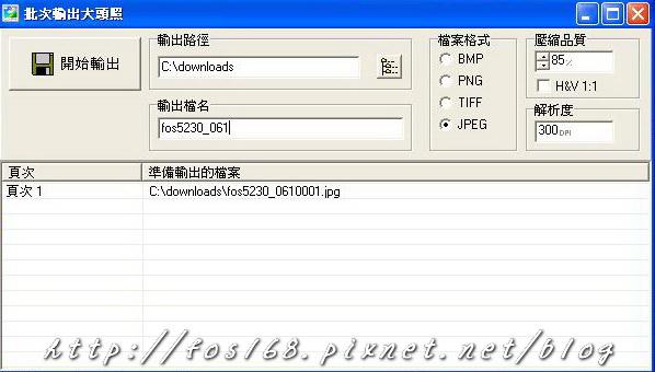 PhotoCap 009.JPG