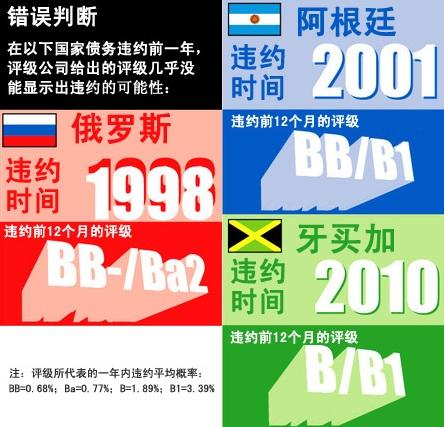 MI-BK803A_RATIN_NS_20110811182704c.jpg