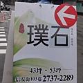 R0010479.JPG