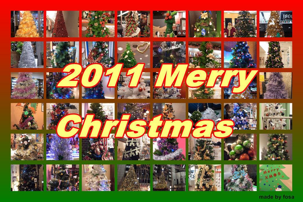 2011聖誕樹_card1.jpg