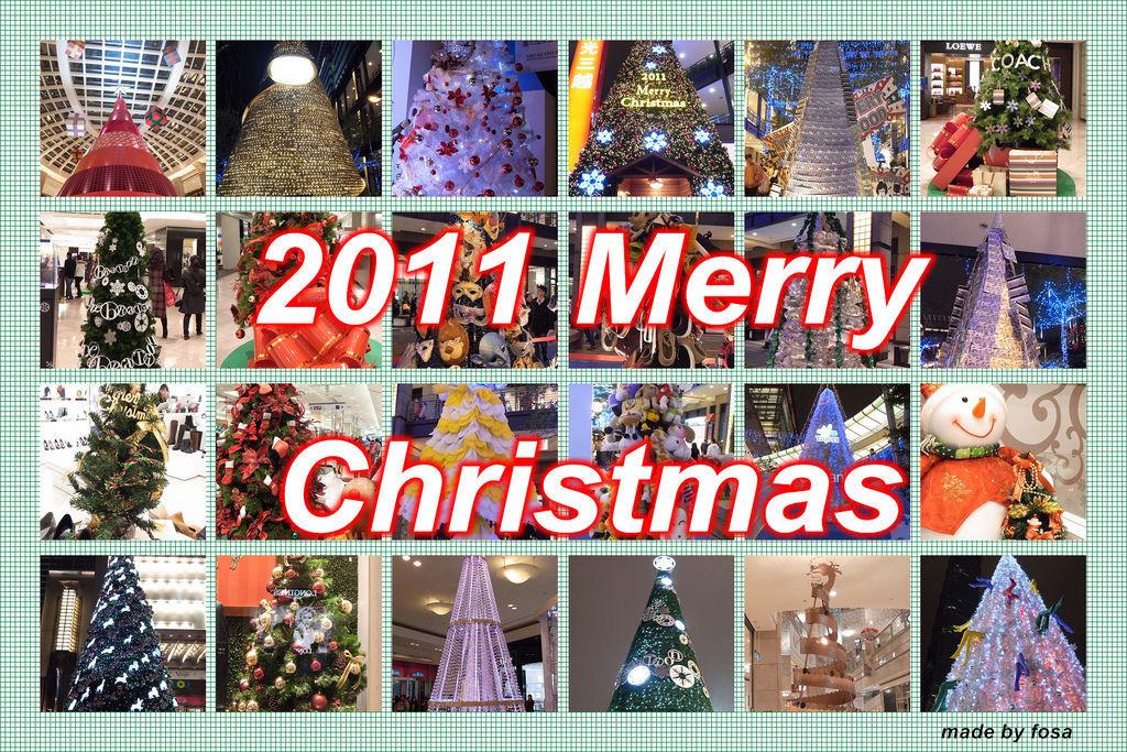 2011聖誕樹_card2.jpg