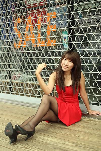 Erin_42.JPG