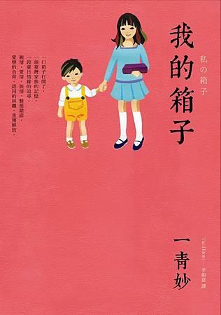 image_book (1).jpg
