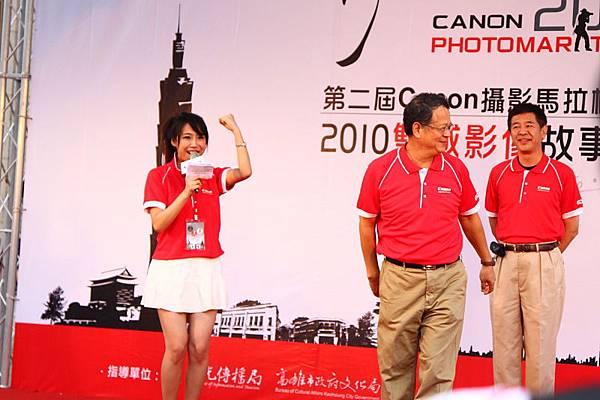 Canon攝影馬拉松06.JPG