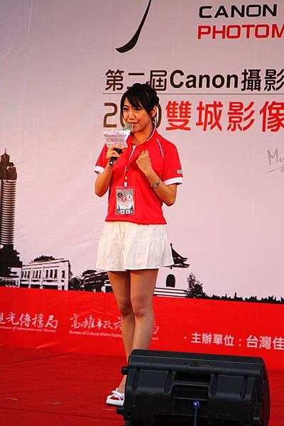 Canon攝影馬拉松05.JPG