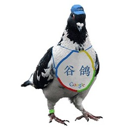 google_pigeon_DV_20090401024438.jpg