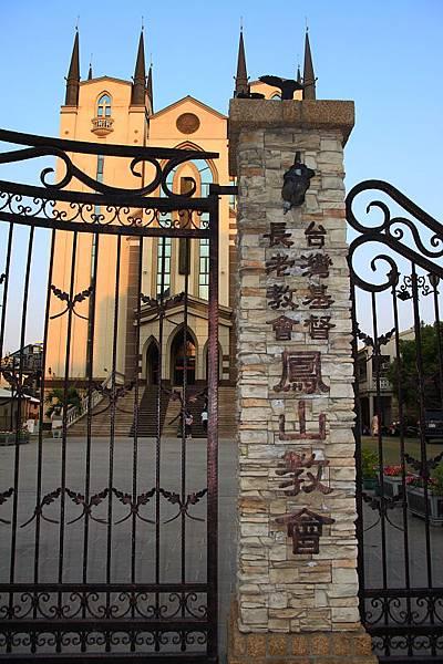 鳳山教會5.JPG