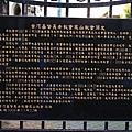 鳳山教會6.JPG
