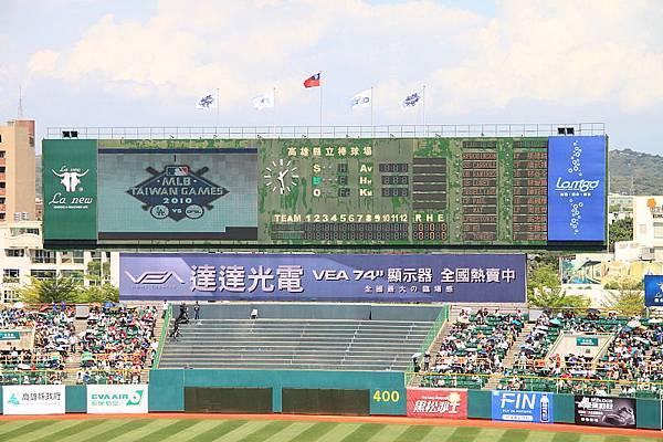 道奇熱身賽12.JPG
