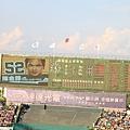 道奇熱身賽30.JPG