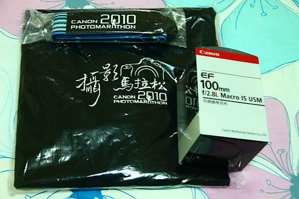 Canon攝影馬拉松18.JPG