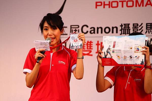 Canon攝影馬拉松09.JPG