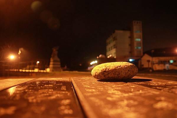 Stone_06.JPG