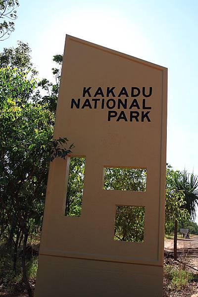 Kakadu NP_05.JPG
