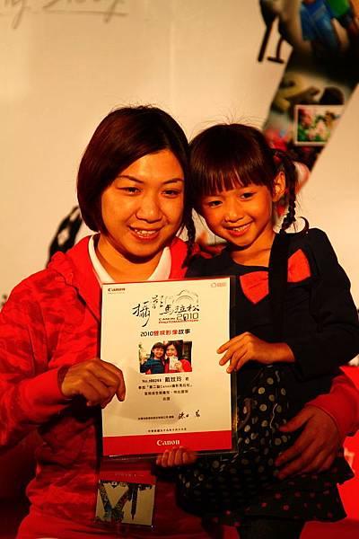 Canon攝影馬拉松13.JPG