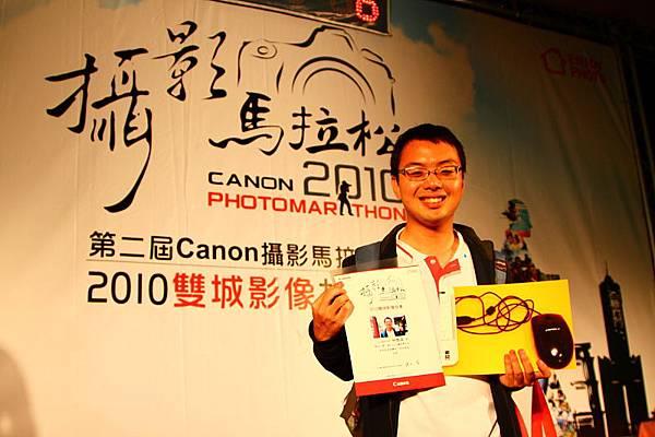 Canon攝影馬拉松12.JPG