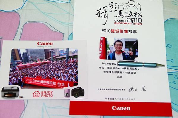 Canon攝影馬拉松21.JPG