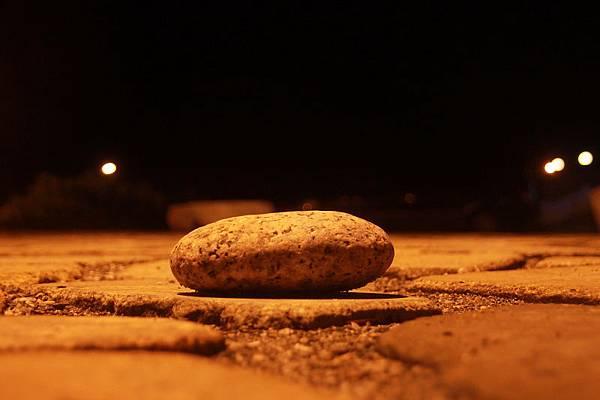 Stone_04.JPG