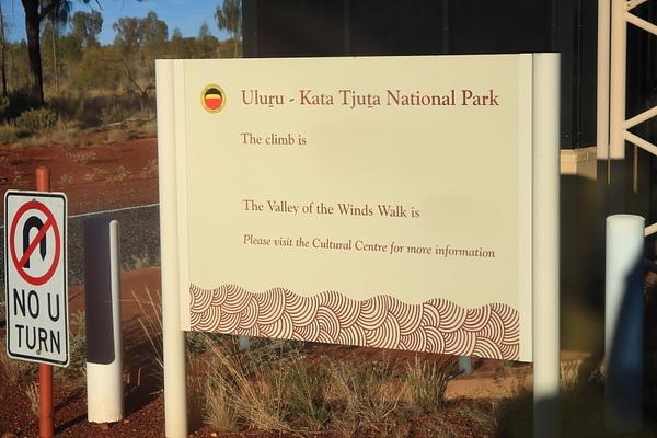Uluru04.JPG