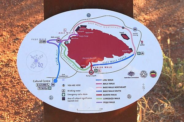 Uluru42.JPG