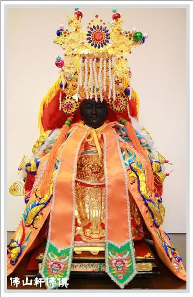 【佛山軒神像佛俱】媽祖神像 - 黑面三媽