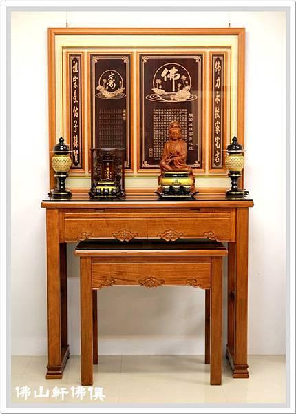 【佛山軒居家神桌佛俱】佛堂展示設計 -黃花梨直腳如意神桌
