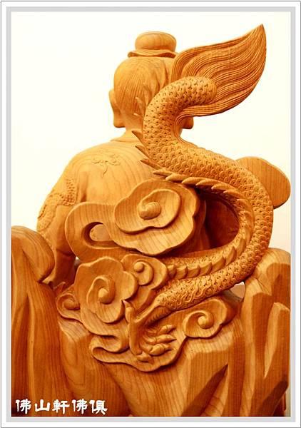 神像佛具(佛俱)-神龍太子檜木(坐姿)4.jpg