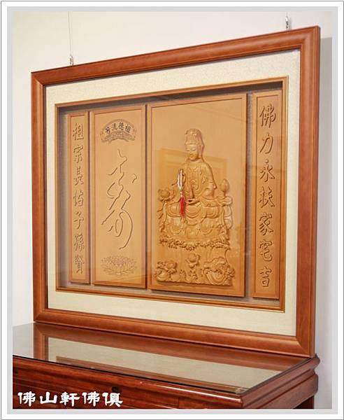 神聯佛具(佛俱)-金寶立體觀音木雕聯4.jpg