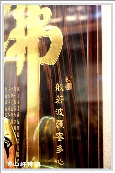 佛具(佛俱)成品展示-黑檀木雕聯2.jpg