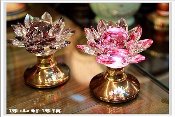 神燈佛具(佛俱)-紫蓮花水晶LED燈2.jpg